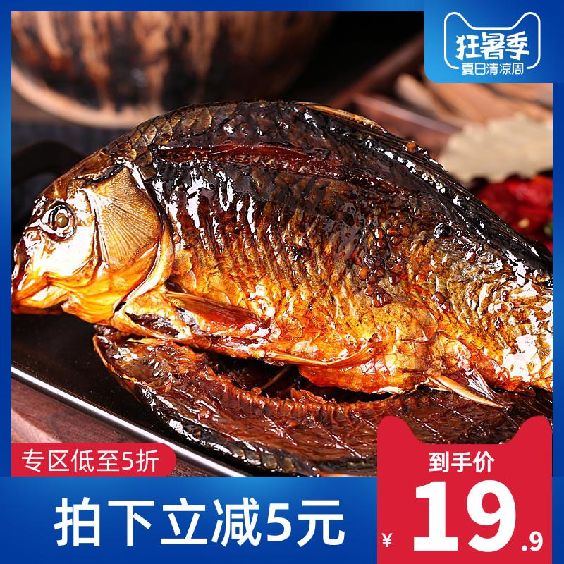 【�迦�迨�-酱板鱼110g】正宗湖南特产岳阳常德手撕鲫鱼特辣辣鱼