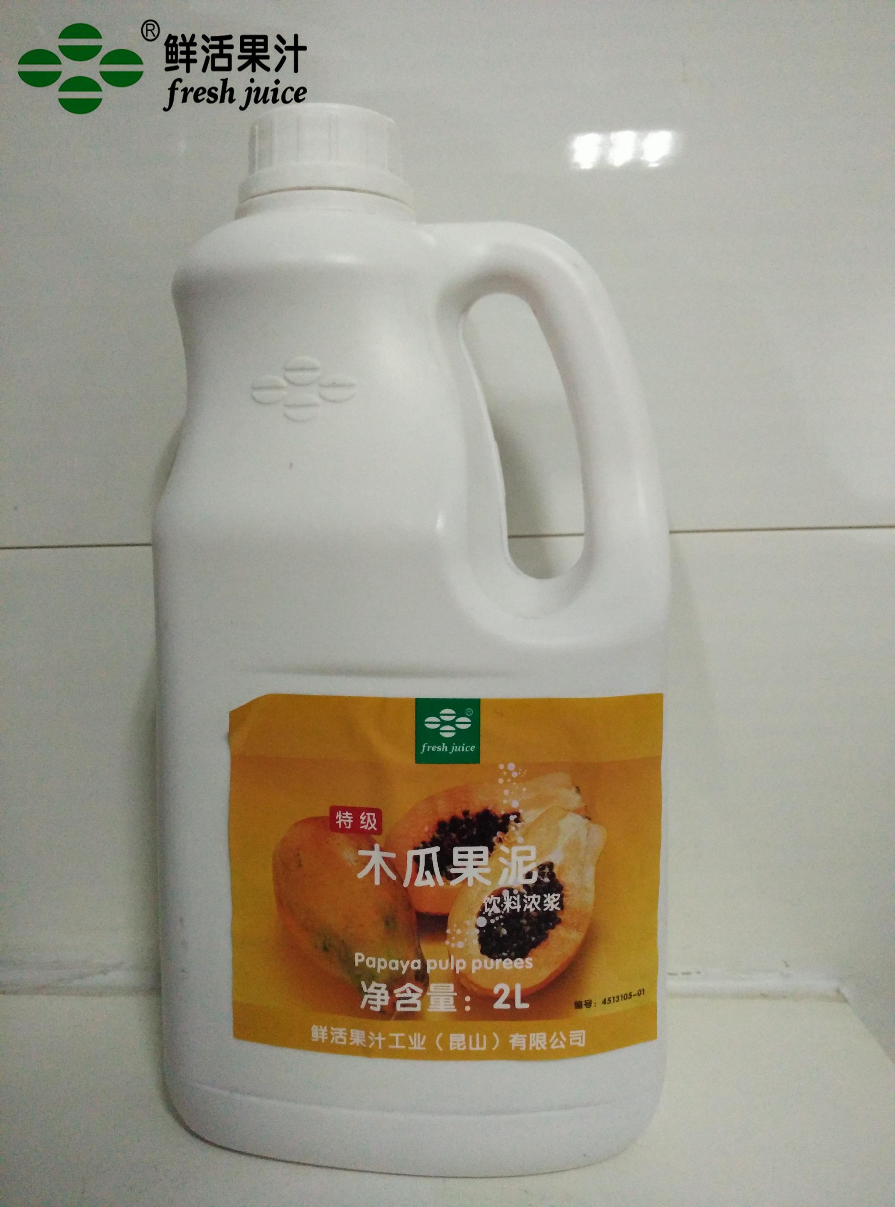 奶茶原料 鲜活特级木瓜果泥 2L/瓶 木瓜果浆 饮料浓浆 水果果泥