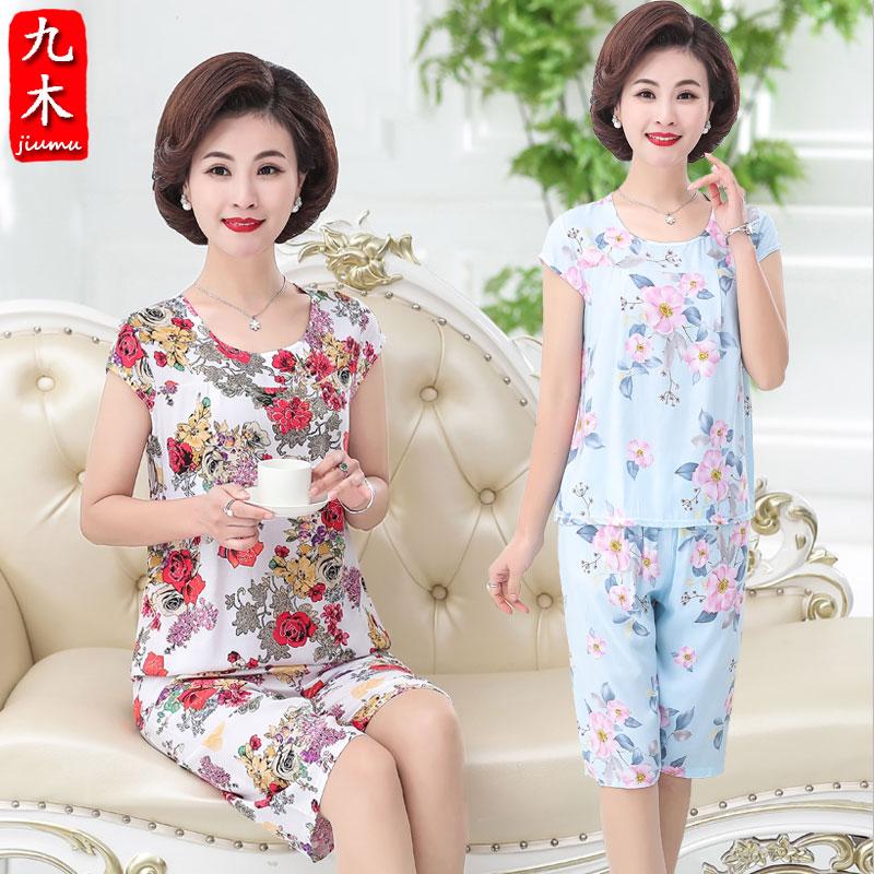 中年妈妈装夏季棉绸套装薄睡衣女夏短袖中老年人造棉两件套居家服