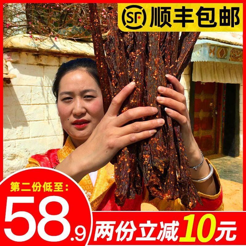 奇圣牛肉干西藏风干手撕耗牛肉麻辣香干巴吃货正宗熟食小零食特产
