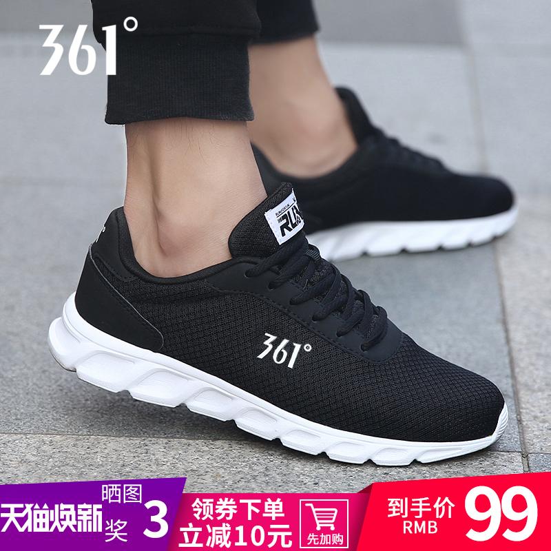 361运动鞋男鞋子男士夏季透气网面黑色361度秋季休闲鞋网鞋跑步鞋