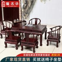 红木茶桌茶台黑酸枝仿古茶桌椅组合中式禅意茶室家具实木功夫茶桌