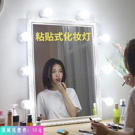 化妆灯镜前灯免打孔梳妆台灯泡粘贴LED化妆台灯 美颜补光灯妆前灯
