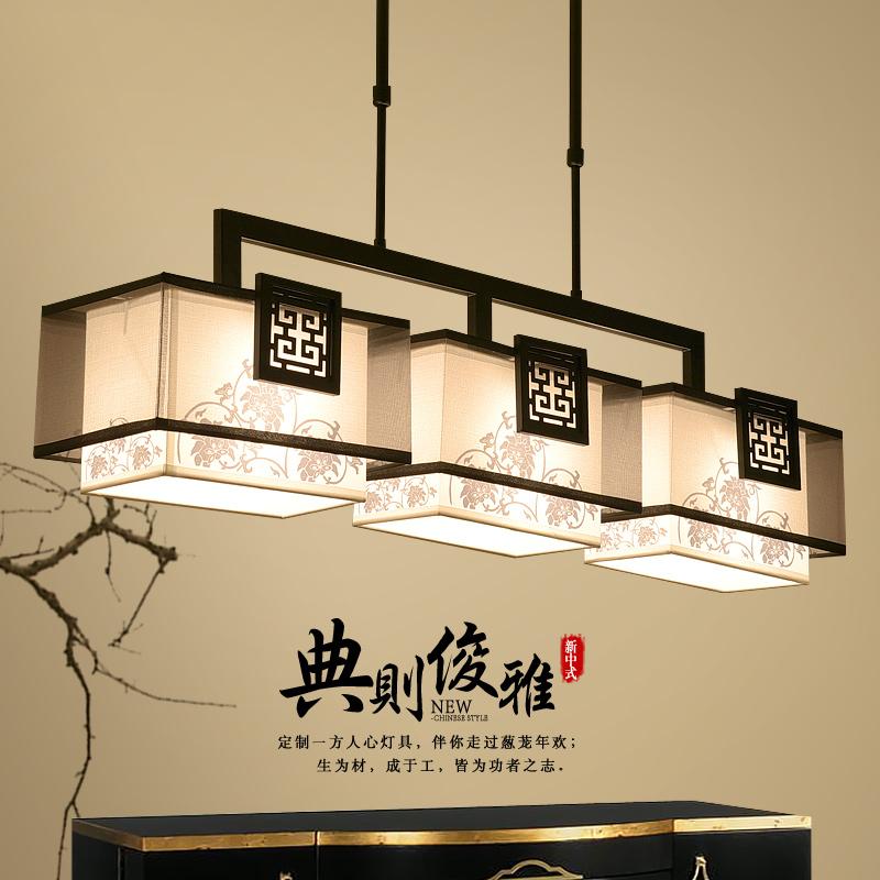 新中式现代餐厅长方形吊灯简约大气风三头书房灯仿古创意客厅灯具-明曦灯饰
