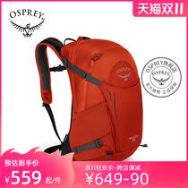 OSPREY HIKELITE SERIES 骇客户外小鹰双肩包男女款徒步旅行背包