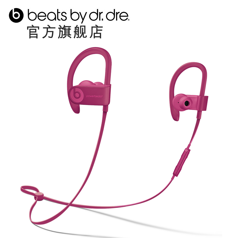 Beats Powerbeats 3 by Dr. Dre Wireless Neighborhood 入耳式无线耳机