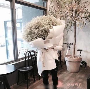 情人节巨型满天星鲜花女友爱人闺蜜生日表白花束杭州同城速递全国