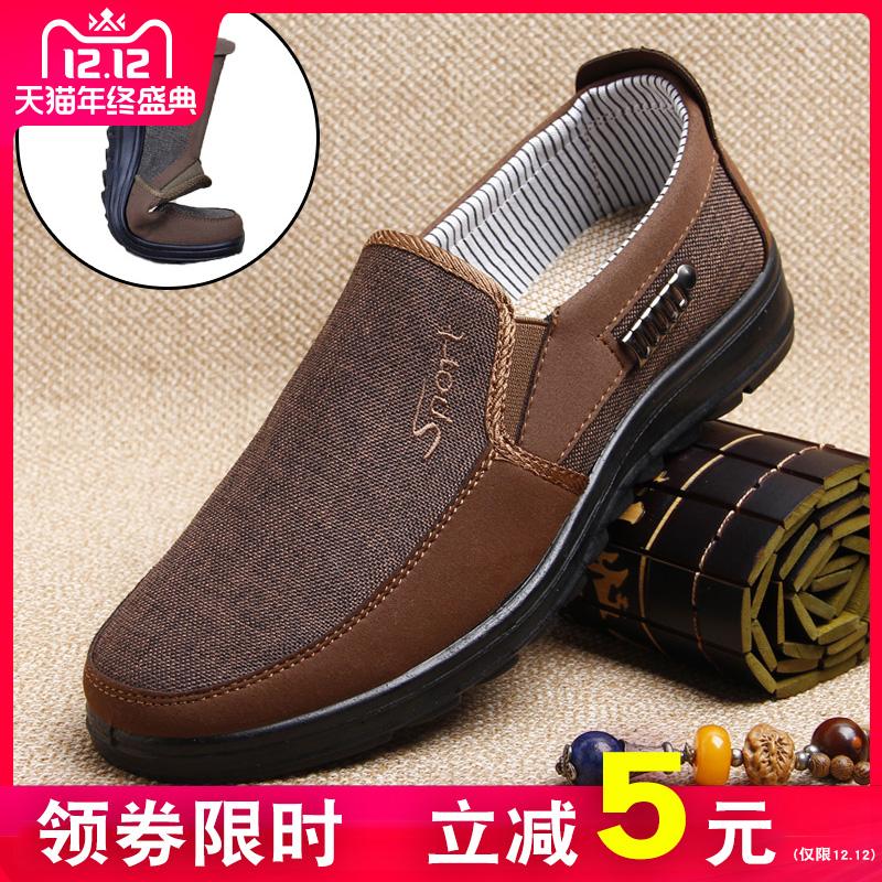 老北京男士赛格布鞋男鞋类旗舰店官方爸爸40-50岁男鞋正品中年鞋
