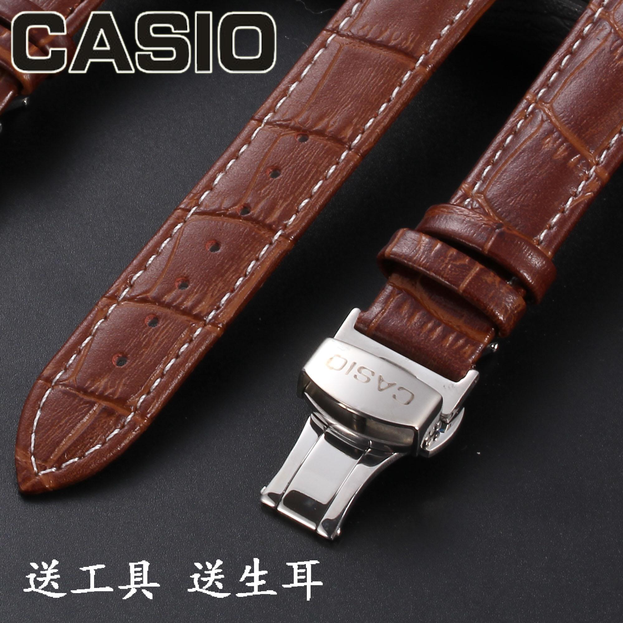 卡西欧表带 男女通用小牛皮真皮表带蝴蝶扣506 517手表配件20mm22