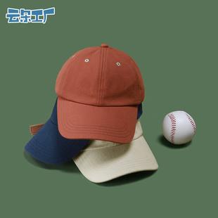 云朵工厂 彩点棒球帽男女春夏运动休闲帽纯色鸭舌帽户外遮阳帽