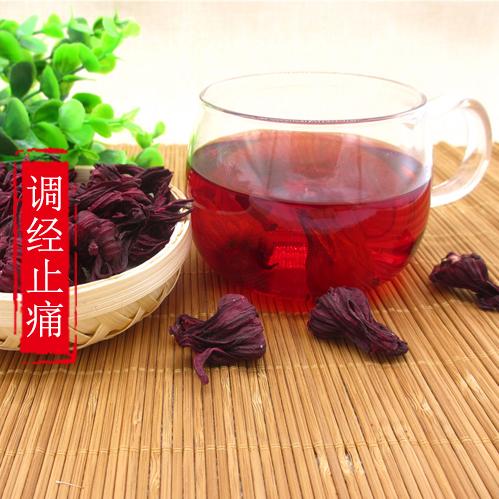 任意6件包邮 洛神花茶 云南玫瑰茄茶干新鲜美容花草茶散装50g