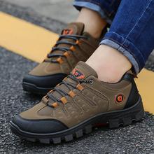 新式登山鞋防滑耐磨户外鞋轻yz10旅游鞋az步鞋夏季透气男鞋