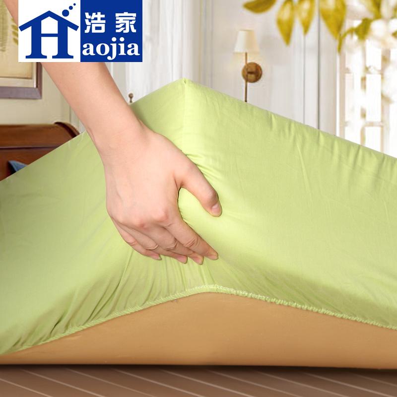 床笠单件纯棉全棉床垫套 1.8m床罩1.5米席梦思床垫保护套床套床单