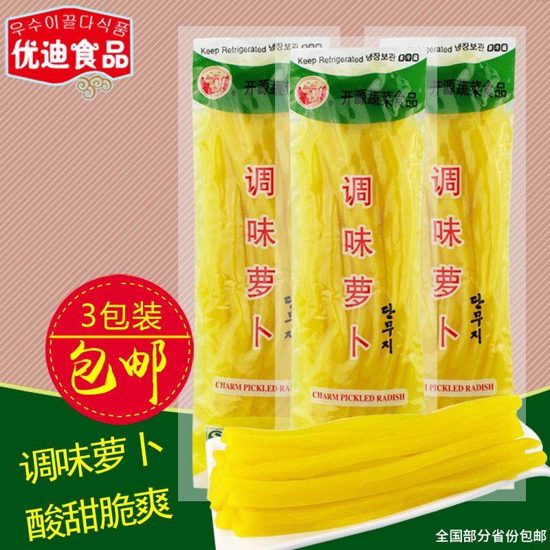 长源寿司萝卜条200g*3 寿司工具套装全套 寿司材料食材调味大根条
