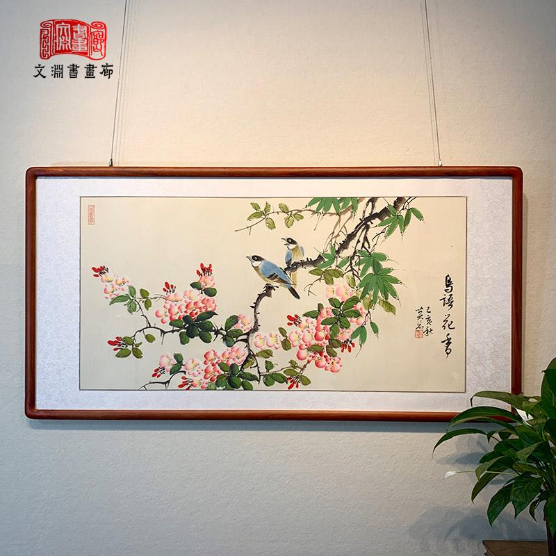 鸟语花香手绘真迹花鸟画国画客厅餐厅走廊楼梯字画有框装饰画挂画