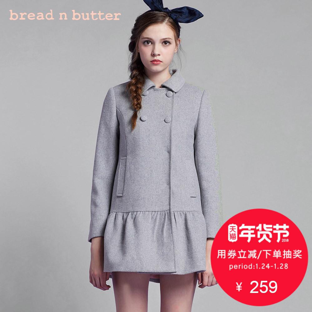 【年货节】bread n butter冬季西装款毛呢外套荷叶摆收腰大衣女