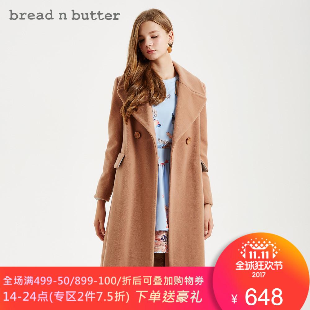 【2件7.5折】bread n butter冬季翻领呢大衣 气质宽松显瘦外套