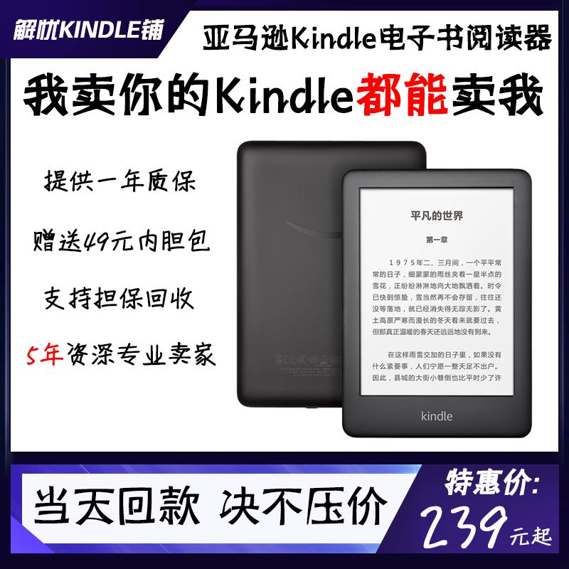 另回收亚马逊Kindle电子书阅读器Paperwhite4二手Kpw3入门版鉴定