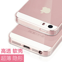 苹果5s手机壳iphone透明5sess15代selr薄硅胶ip软壳i5s平果e