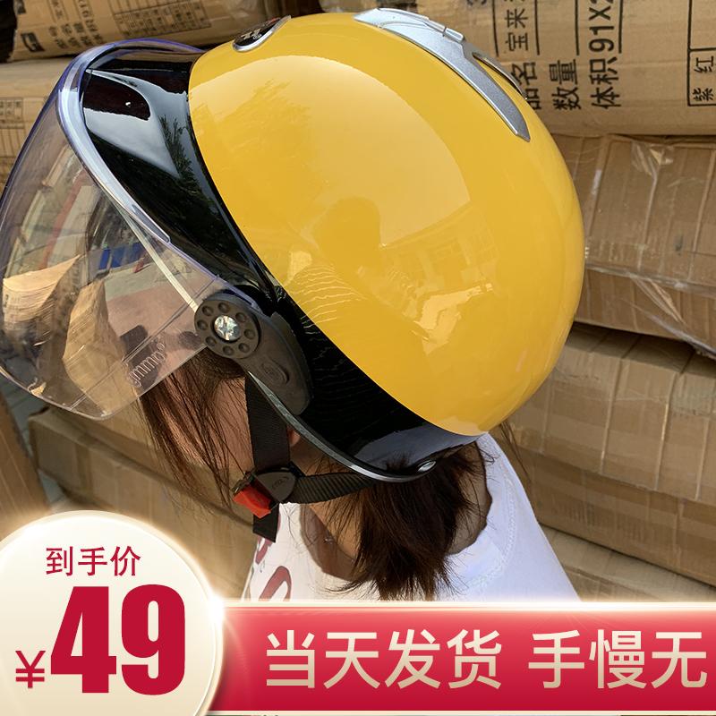 电动电瓶车头盔灰男女士夏季四季半盔防晒全盔可爱夏天轻便安全帽