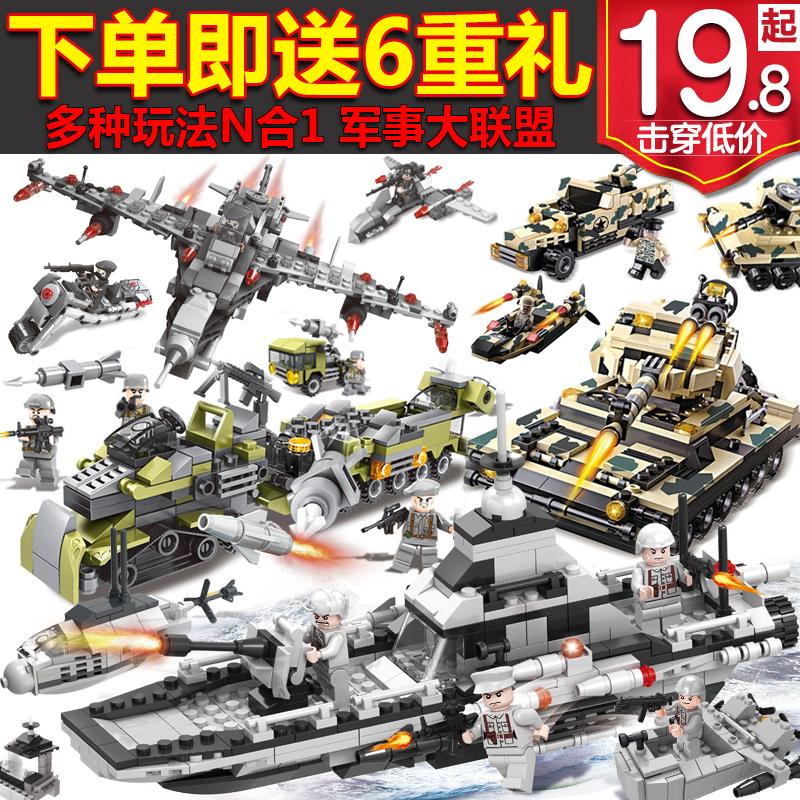 兼容乐高积木军事坦克男孩子6小学生7智力拼装玩具益智8-10-12岁