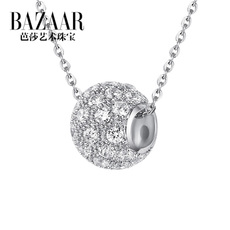 芭莎艺术珠宝925银项链女饰品镶钻银饰吊坠女项坠欧美首饰礼品