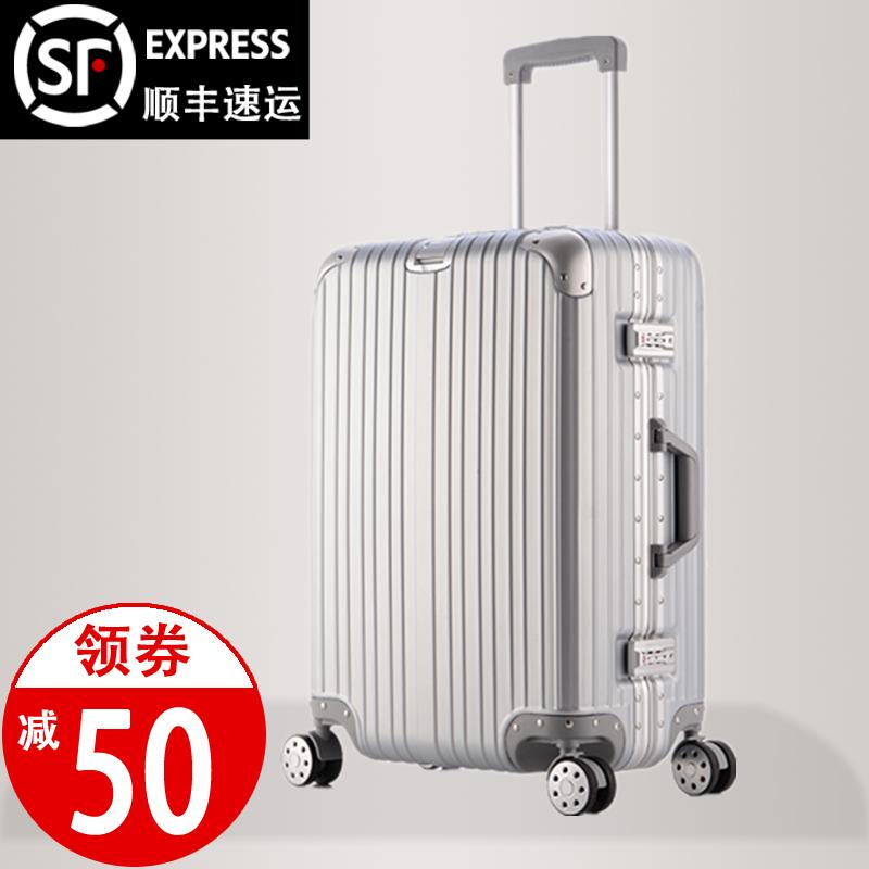 韩版铝框行李箱女拉箱20拉杆箱万向轮旅行箱男24寸学生密码皮箱潮