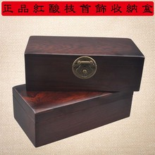 越南酸8a0首饰盒红nv纳盒实木中式复古饰品盒创意珠宝首饰盒