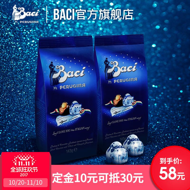 【预售】Baci意大利原装进口食品果仁黑巧克力喜糖零食143g*2