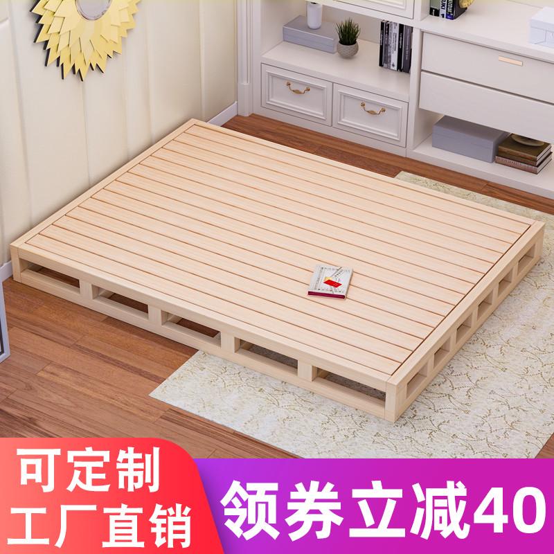 实木矮床ins简约现代地台床日式榻榻米床架民宿无床头排骨架床板