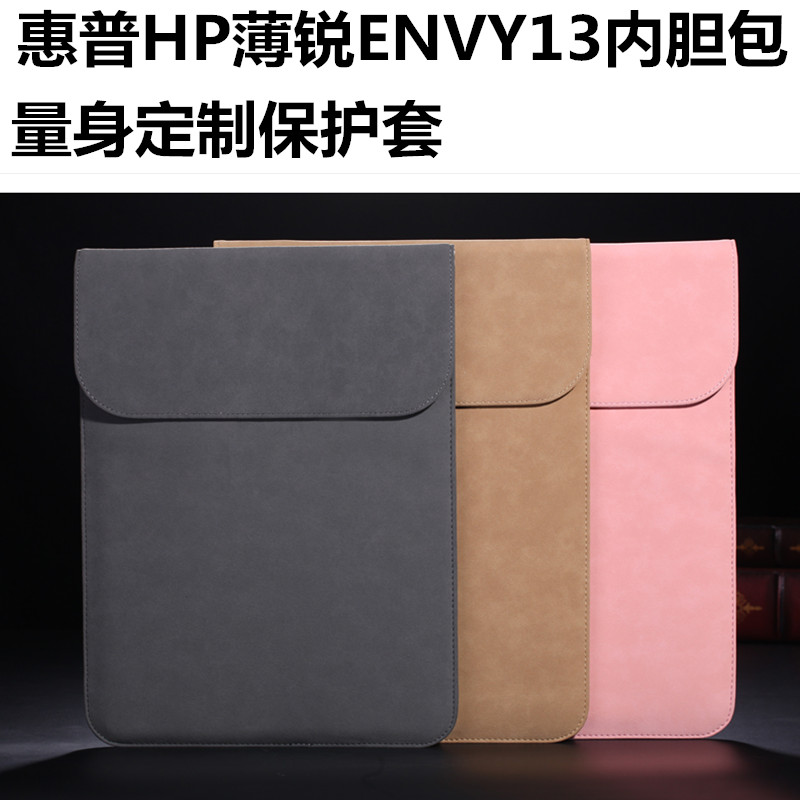 惠普薄锐hp envy 13内胆包13.3英寸超薄电脑保护套笔记本袋男女