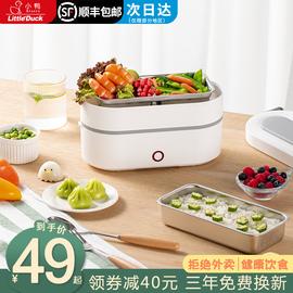 电热饭盒可插电加热上班族保温蒸煮热饭神器自热便当盒带饭便携式