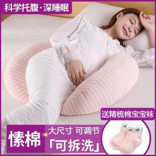 孕妇 护腰侧睡枕多功能托腹U型