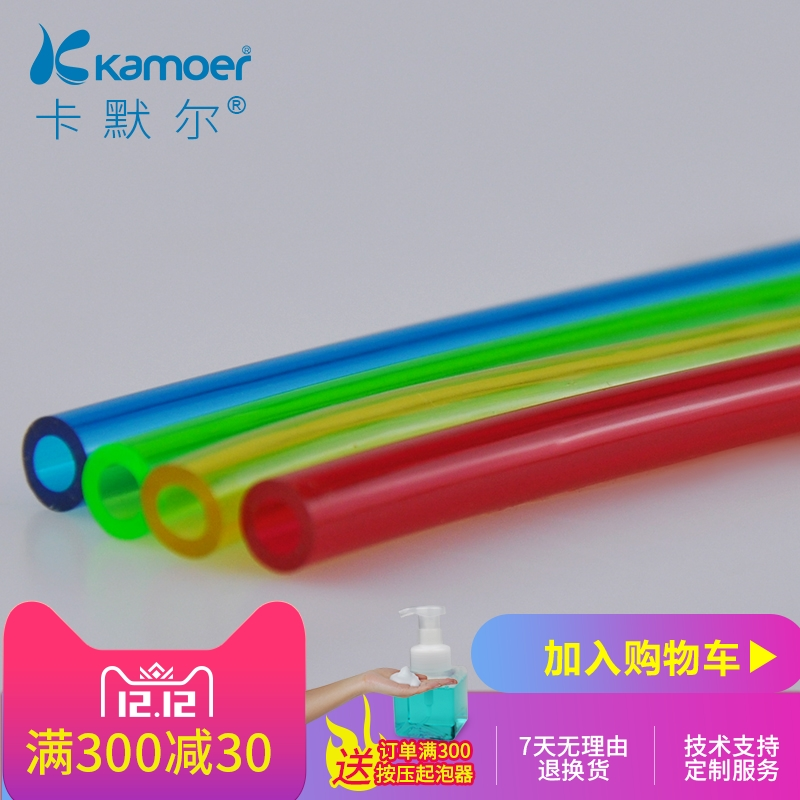 <b>pvc套管 彩色塑料套管 绝缘套管 电线保护套 电工</b>