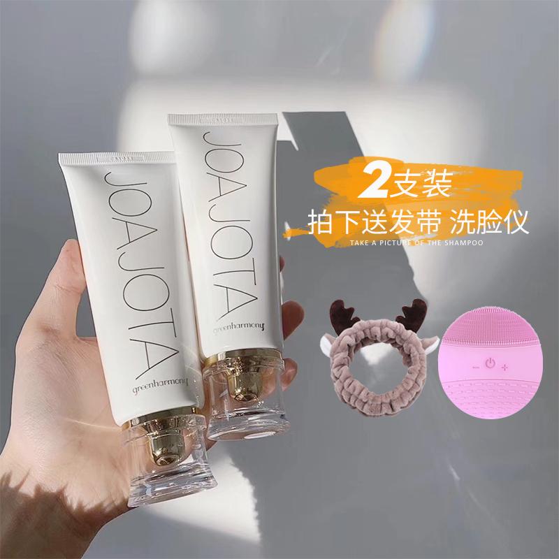韩国JOAJOTA小白管氧气洗面奶女深层清洁氨基酸控油学生温和洁面