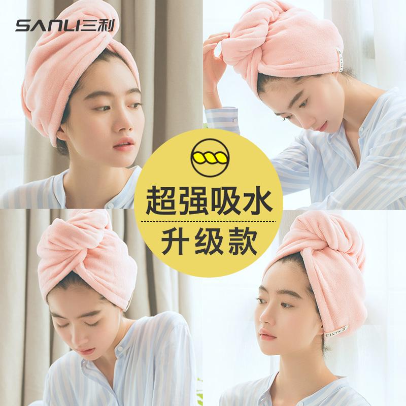 三利干发帽超强吸水韩国成人可爱双层加厚浴帽擦头发速干包头毛巾