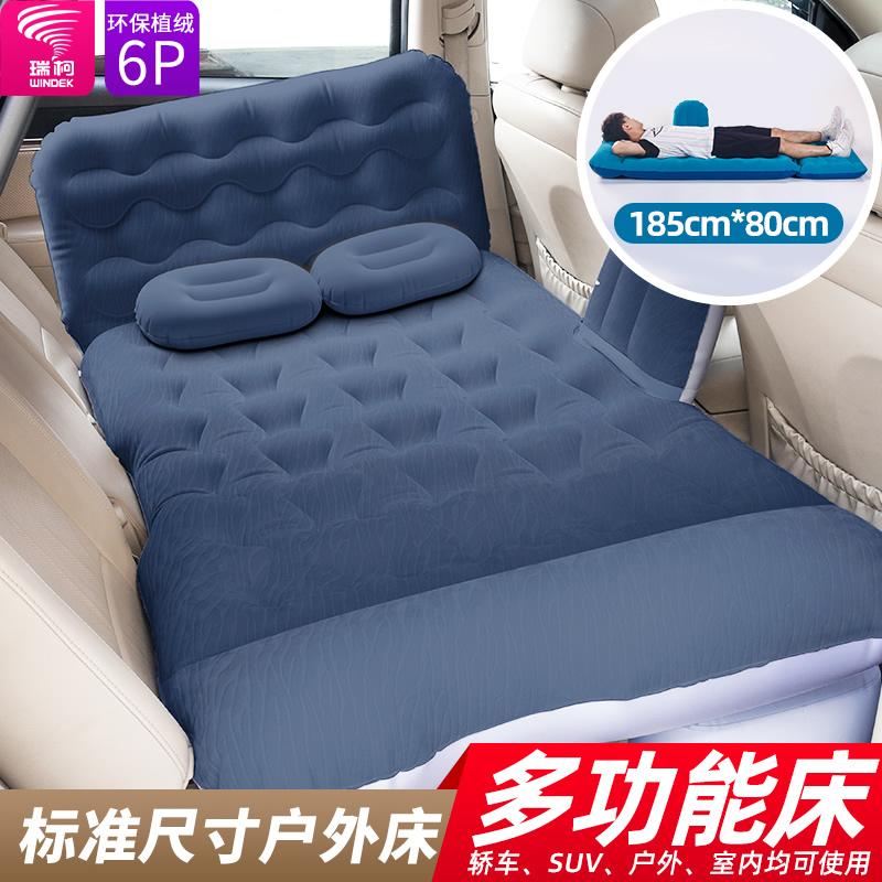车载充气床轿车suv后座旅行床垫 汽车儿童后排气垫床车中成人睡垫