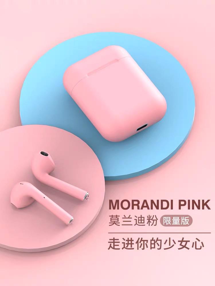 马卡龙i12无线蓝牙耳机指纹触控自动弹窗无线双耳机安卓苹果通用