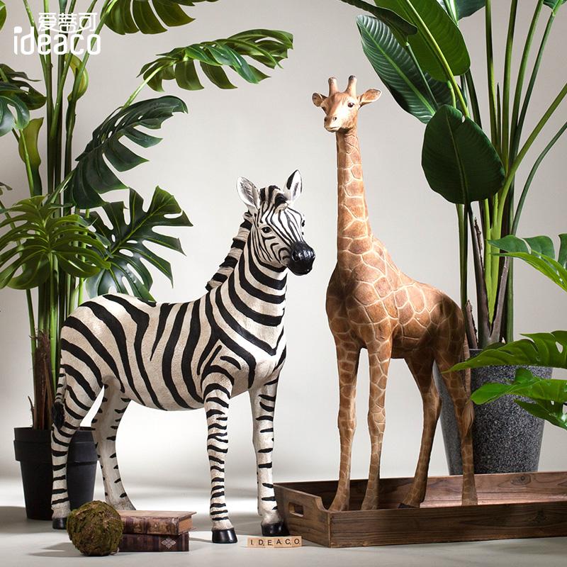 美式大型动物摆件工艺品斑马长颈鹿创意办公室店铺橱窗装饰品摆设