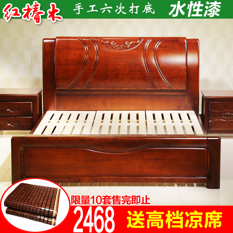 红椿木床带高箱储物双人床1.8米现代中式全实木床PK榆木胡桃木