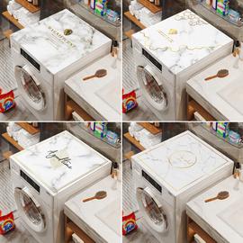 滚筒洗衣机罩防水防晒盖布PVC防尘罩 单双开门冰箱微波炉多用盖巾