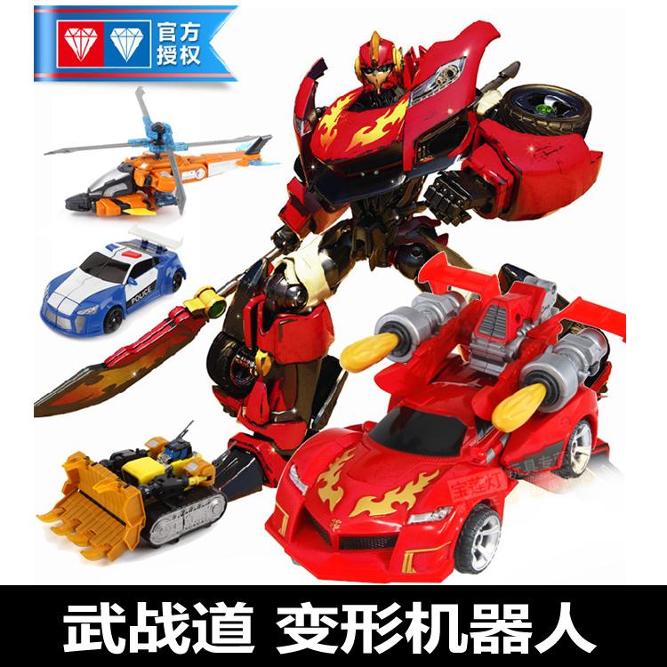 奥迪 变形 玩具 雷霆 逆风 机器人 男孩 工程车 套装