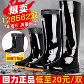 胶鞋 防水鞋 水鞋 男士 水靴男 雨靴男款 高筒中筒低帮短筒套鞋 回力雨鞋