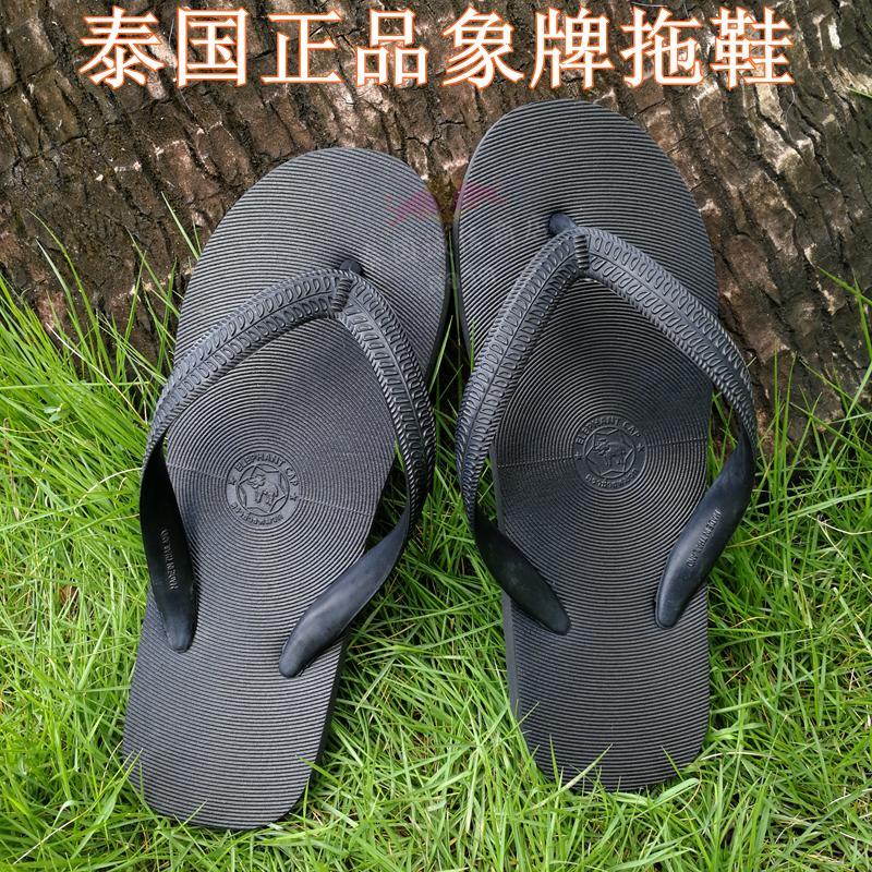 泰国纯进口大象牌天然橡胶人字拖鞋经典黑色耐脏修身特别版质量好