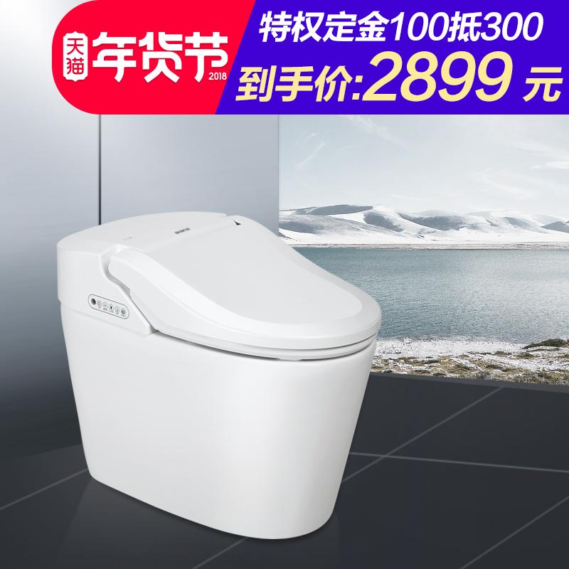 特权定金100抵200元 航标卫浴智能马桶即热冲洗烘干一体式坐便器