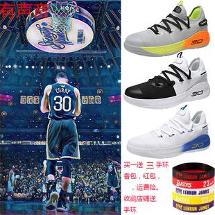 库里6篮球鞋低帮勇士主场战靴7代耐磨青少年学生实战球鞋男图片