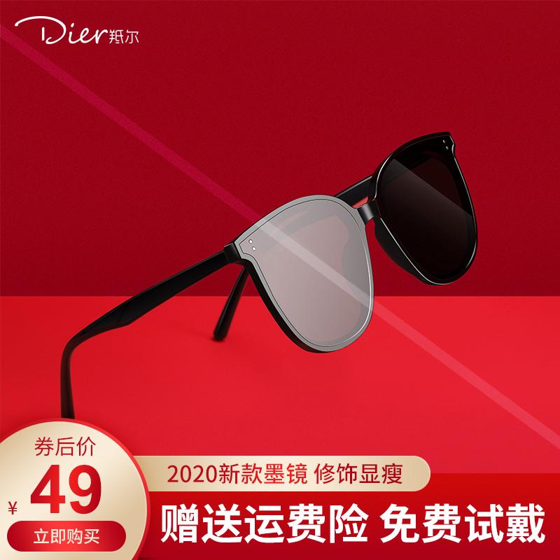 GM墨镜太阳镜2020新款潮网红同款男韩版潮女ins开车专用大脸显瘦