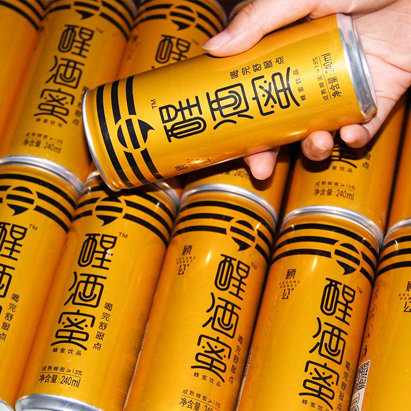 解酒饮料顾公醒酒蜜天然植物葛根佐酒饮料健康醒酒饮品罐装饮料