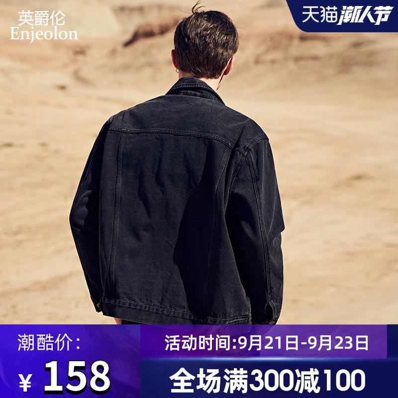英爵伦 2020秋季新款 男装潮流牛仔衣 水洗牛仔夹克外套 潮牌上衣