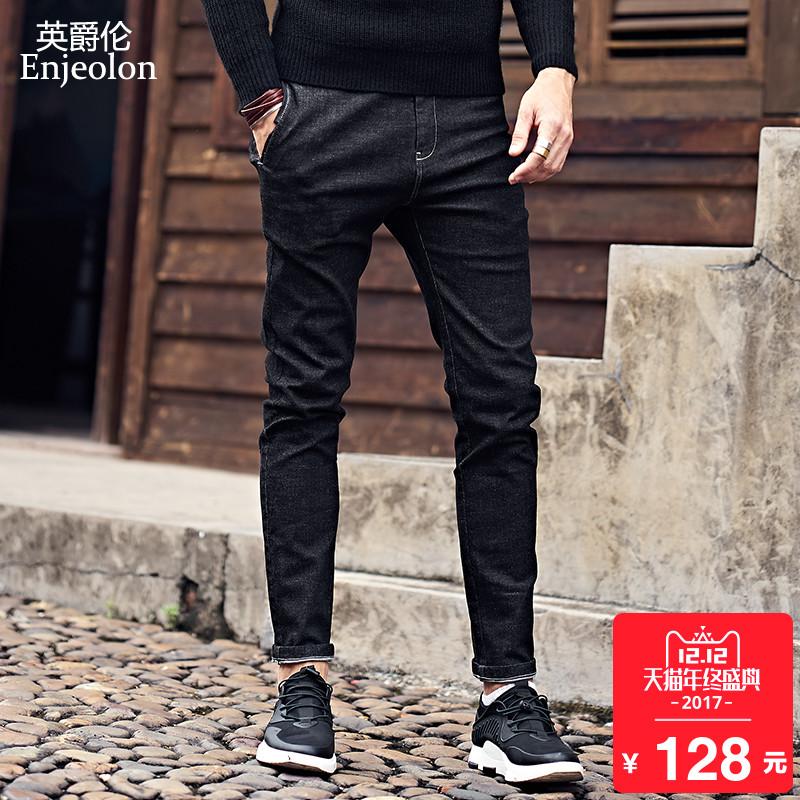 男士牛仔裤 韩版潮流2017秋季修身小脚裤秋冬款裤子 直筒黑色长裤